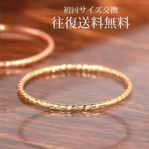 ピンキーリング レディース 指輪 ピンクゴールド イエローゴールド 10金 10k ゴールド K10 華奢 シンプル 極細