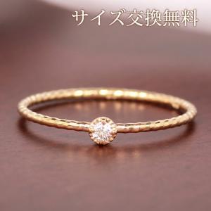リング 指輪 レディース ダイヤモンド 一粒 ピンキーリング...