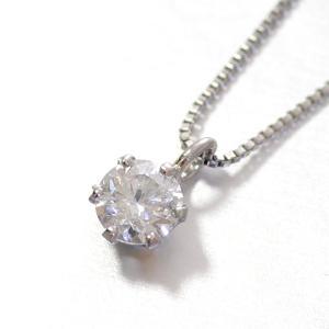 プラチナ ダイヤモンド ネックレス 1粒 鑑別書付きレディース 0.1ct シンプルだからこそ、永く...