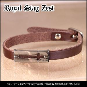 ブレスレット メンズ 男性 Royal Stag Zest ...