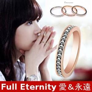 指輪 リング K18 真っ直ぐなデザイン・重ね使いも思いのまま/SWAROVSKI フルエタニティリング/ピンキーリング指輪