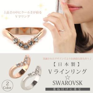 指輪 リング K18 日本製 V字に並べたフォルムが指を細く長く見せる/Vラインリング☆重ね付け重宝【2色展開】【スワロ使用】|jewelrysanmi