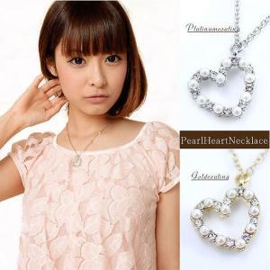 日本製 パール&ラインストーン オープンハートネックレス|jewelrysanmi