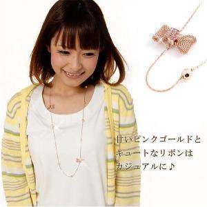 日本製 レディ・ライク!ピンクゴールドリボンロングネックレス|jewelrysanmi
