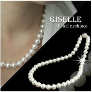 日本製 最高級 白本貝パール 9ミリ玉 16インチ ネックレス|jewelrysanmi