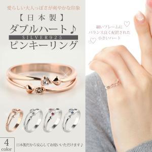 指輪 リング 日本製 ハート スワロフスキー ピンキーリング 大きいサイズ SILVER925 シルバー レディースアクセサリー|jewelrysanmi