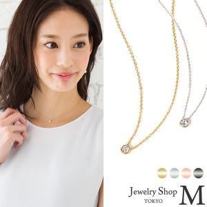 ◆CanCam/GINGER掲載商品◆ 徳澤直子さん他モデルさんに多数着用して頂きました   さりげ...