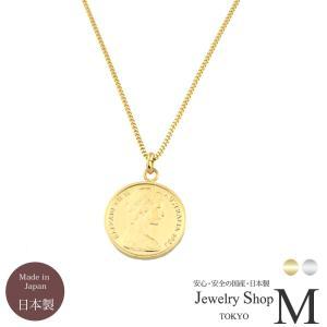 本物コイン オーストラリア 1セント エリザベス フクロモモンガ コイン 45cm ネックレス 安心...