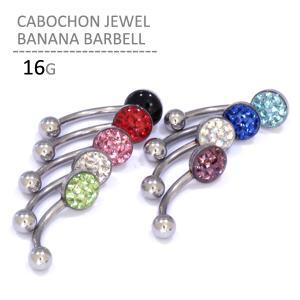 ボディピアス ボディーピアス カボションジュエルバナナバーベル 16G|jewels-store