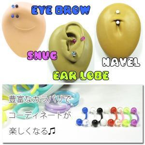 ■ボディピアス/ボディーピアス■フレックスバナナバーベル/16G jewels-store 05