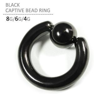 ボディピアス 8G 6G 4G ブラックキャプティブビーズリング キャプティブ ビーズリング 耳ピアス イヤーロブ 耳 拡張 ラージホール ボデーピアス jewels-store
