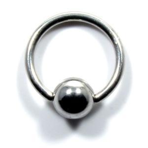 ボディピアス 20G キャプティブビーズリング 軟骨ピアス ピアス シルバー  リング シンプル メンズ レディース 金属アレルギー jewels-store