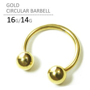 ボディピアス 16G 14G ゴールドサーキュラーバーベル トラガス ヘリックス 耳 耳ピアス 軟骨ピアス 鼻ピアス ボディーピアス|jewels-store