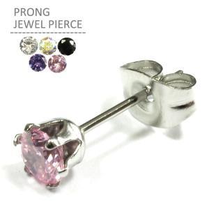 ボディピアス プロングジュエルピアス ファッションピアス jewels-store