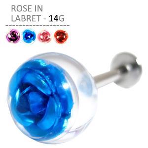 ボディピアス ボディーピアス ローズインラブレット 14G|jewels-store