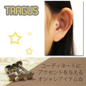 ボディピアス 18G 16G フラットスターラブレット 星型 軟骨ピアス|jewels-store|04