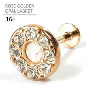 ボディピアス ローズゴールデンオパールラブレット 16G ボディーピアス jewels-store