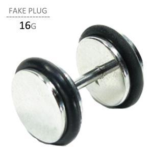ボディピアス 16G フェイクプラグ 耳ピアス シンプル キャッチ Oリング バーベル ボディーピアス|jewels-store