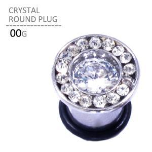 ボディピアス 00G クリスタルラウンドプラグ 耳ピアス 拡張 シンプル ステンレス Oリング ボディーピアス|jewels-store
