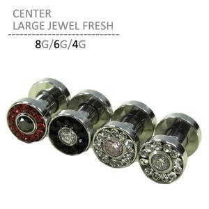 ボディピアス 8G 6G 4G センターラージジュエルフレッシュ 耳ピアス 拡張 大粒 シルバー|jewels-store