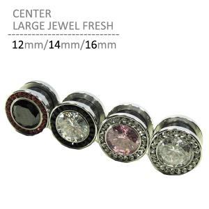 ボディピアス 12mm 14mm 16mm センターラージジュエルフレッシュ 拡張 耳ピアス|jewels-store