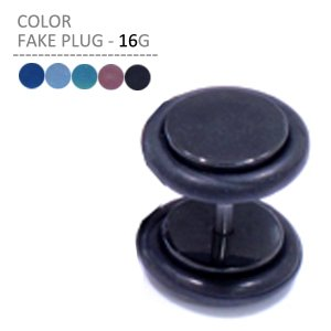 ボディピアス カラーフェイクプラグ 16G ボディーピアス|jewels-store