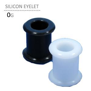 ボディピアス 0G シリコンアイレット 耳ピアス 拡張 柔らかい 金属アレルギー ボディーピアス|jewels-store