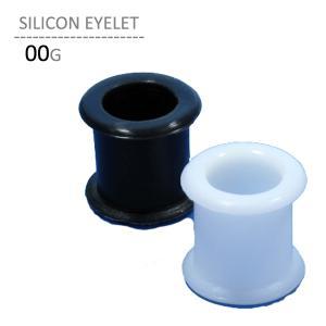 ボディピアス 00G シリコンアイレット 耳ピアス 拡張 柔らかい 金属アレルギー ボディーピアス|jewels-store