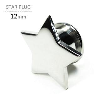 ボディピアス スタープラグ/12mm ボディーピアス|jewels-store