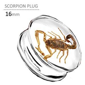 ボディピアス 16mm スコーピオンプラグ 拡張 耳ピアス イヤーロブ サソリ 動物 蠍 さそり ボディーピアス|jewels-store