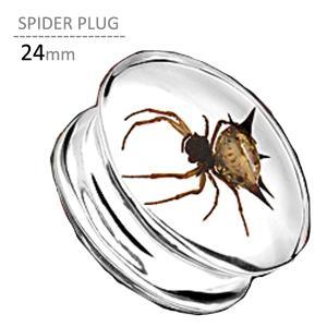 ボディピアス 24mm スパイダープラグ 拡張 耳ピアス イヤーロブ クモ くも 蜘 蜘蛛 昆虫 ボディーピアス jewels-store