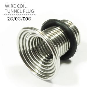 ボディピアス 2G 0G 00G ワイヤーコイルトンネルプラグ シンプル シルバー jewels-store