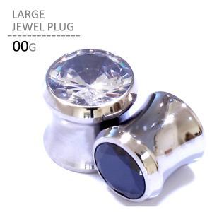 ボディピアス 00G ラージジュエルプラグホール 耳ピアス 拡張 一粒 シンプル ステンレス ボディーピアス|jewels-store