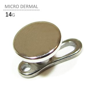 ボディピアス ボディーピアス マイクロダーマルアンカー 14G|jewels-store