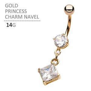 ボディピアス ゴールドプリンセスチャームネイブル 14G へそピアス|jewels-store