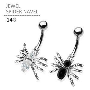 ボディピアス ボディーピアス ジュエルスパイダーネイブル 14G|jewels-store