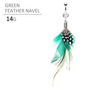 ボディピアス グリーンフェザーネイブル 14G ボディーピアス|jewels-store