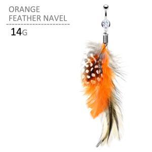 ボディピアス オレンジフェザーネイブル 14G ボディーピアス|jewels-store