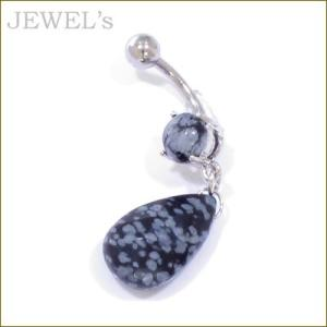ボディピアス ボディーピアス オブシディアンチャームネイブル 14G|jewels-store
