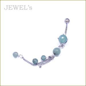 ボディピアス ボディーピアス グリーンジェイドボールネイブル 14G|jewels-store