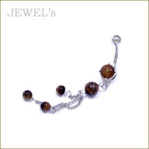 ボディピアス ボディーピアス タイガーアイボールネイブル 14G|jewels-store