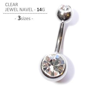 へそピアス 14G ボディピアス クリアジュエルネイブル シンプル|jewels-store