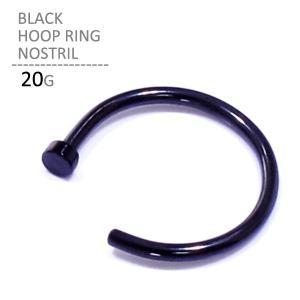 鼻ピアス 20G ブラックフープリングノストリル シンプル ボディピアス|jewels-store