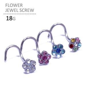 鼻ピアス 18G フラワージュエルスクリュー 花 シンプル ボディピアス|jewels-store