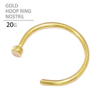 鼻ピアス 20G ボディピアス ゴールドフープリングノストリル シンプル|jewels-store