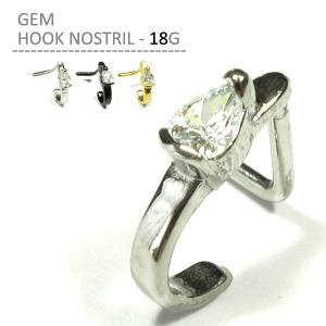 鼻ピアス 18G ジェムフックノストリル ボディピアス jewels-store