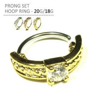 鼻ピアス 20G 18G プロングセットフープリング ボディピアス|jewels-store