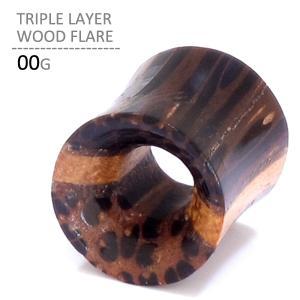 ボディピアス 00G トリプルレイヤーウッドフレア 天然素材 オーガニック 拡張 ラージホール 金属アレルギー|jewels-store
