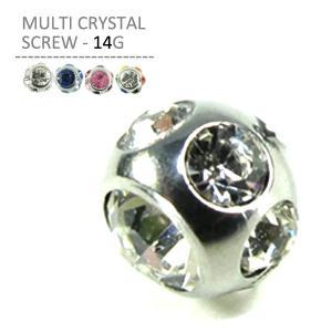 ボディピアス ボディーピアス マルチクリスタルスクリュー 14ゲージ用 jewels-store