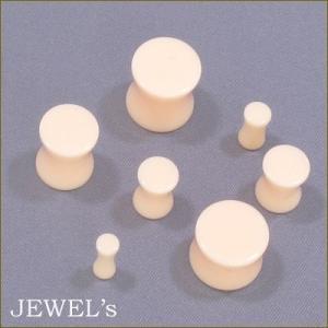 ボディピアス 0G ラージホールリテーナー 肌色ピアス 耳ピアス 軽い リテーナー 拡張 肌色プラグ|jewels-store